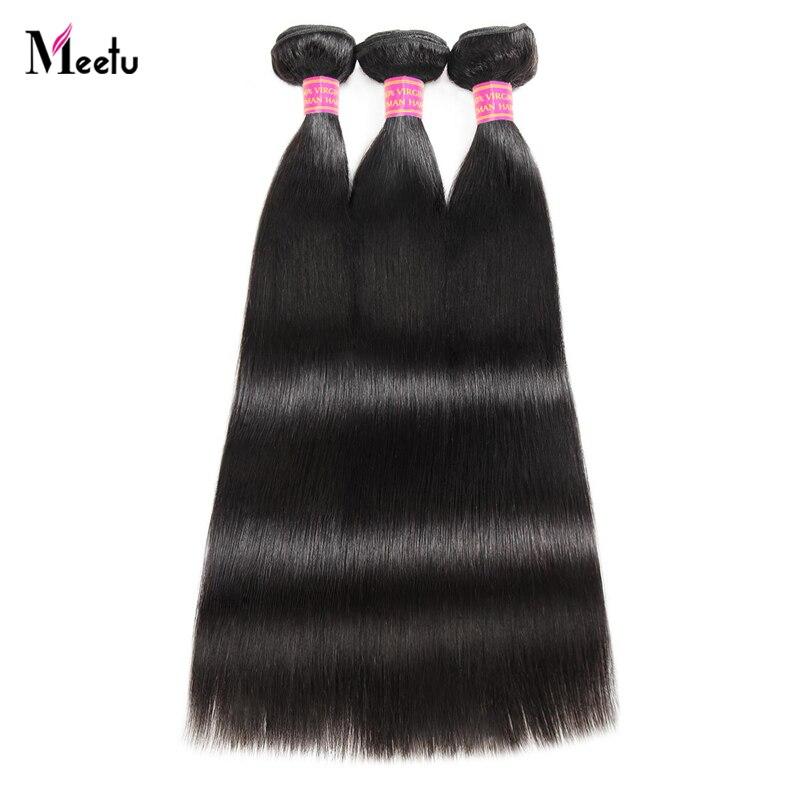 Meetu brasileiro feixes de cabelo reto extensões do cabelo humano não remy feixes tecer cabelo brasileiro pode comprar 3 ou 4 pacotes negócio