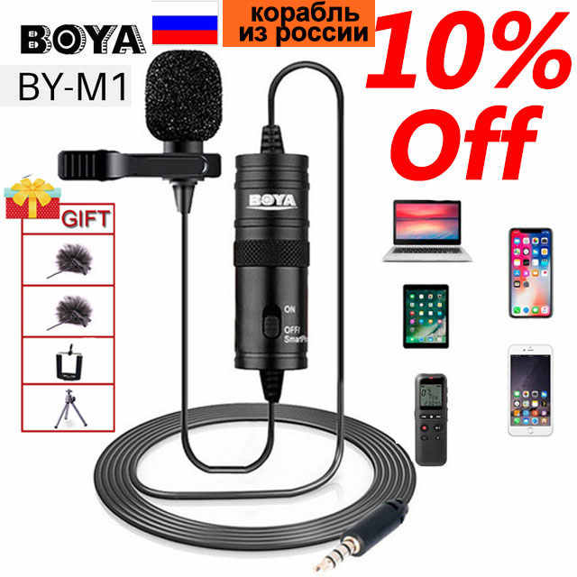 Microphone BOYA BY-M1 6m Clip-on Lavalier Mini Audio 3.5mm Collar Condenser Lapel Mic for recording  Canon / iPhone DSLR Cameras