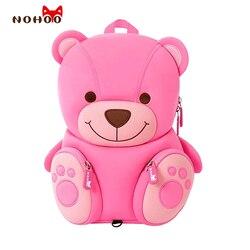 Plecak NOHOO dla dzieci śliczny wodoodporny plecak dla malucha 3D Cartoon torby szkolne dla dziewczynek 2020 torba podróżna dla dzieci darmowa wysyłka nowość