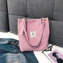 2019Top Fashion Women Corduroy Pure Color Shoulder Bag Satchel Tote Han