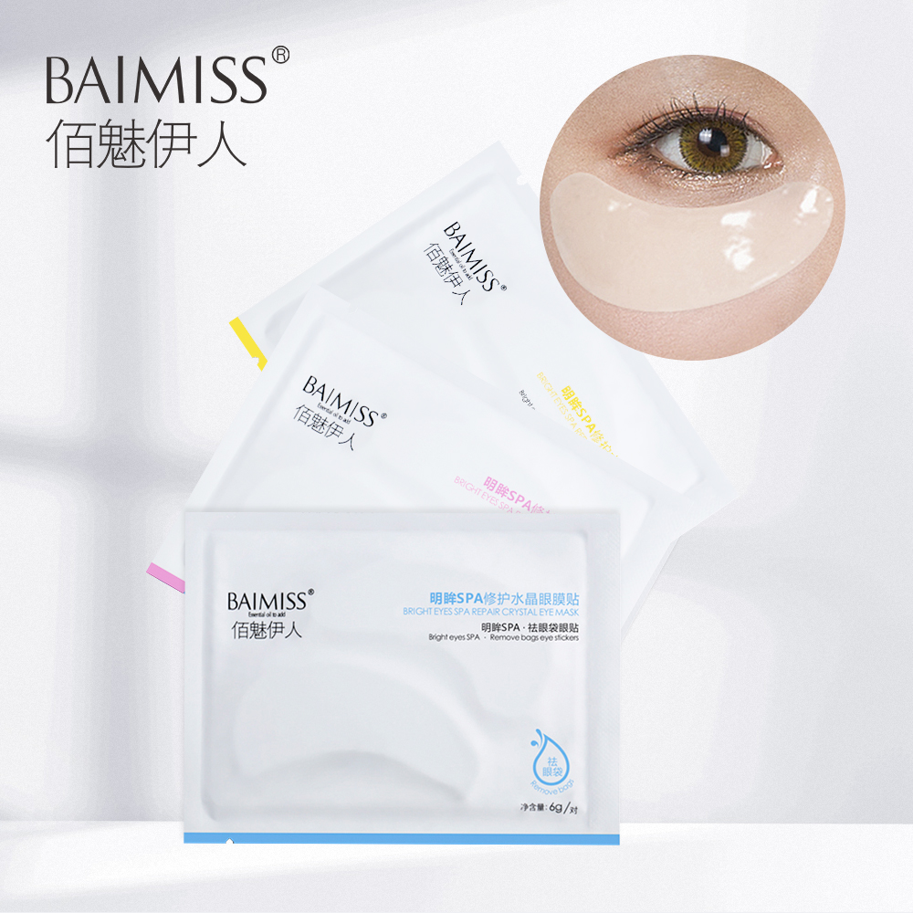 BAIMISS Hyaluronic Acid Eye Mask Remove Dark Circle Eye Bag Anti Wrinkle Eye Patch Whitening Moisturizing Face Care 3pair=6piece
