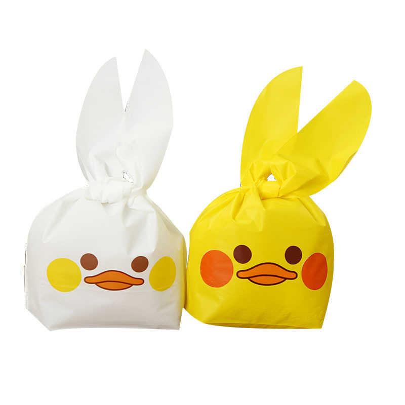 10 個かわいいウサギアヒル包装キャンディクッキーラビットロング耳ためお菓子パーティーグッディ包装結婚式のケーキバッグギフト現在