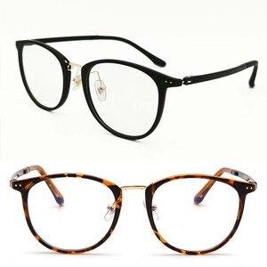 Image 1 - Anti blue ray blocking eyeglasses computer portable glasses TR90 combined metal square UV400 slim simple TV watching eyewear