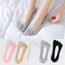 Женщины% 27 Тонкие Пять пальцев Носки Смешные Пальцы Невидимые Подвязки Силикон Нескользящие Дышащие Антифрикционные Фитнес Спорт Носки