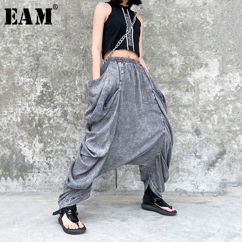 [EAM] High Elastic Waist Gray Pleated Split Long Harem Trousers New Loose Fit Pants Women Fashion Tide Spring Autumn 2020 1S571