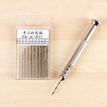 1 Набор металлического ручная дрель инструменты оборудования