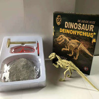 Metal Archeology Dinosaur Gift Box Archeology Dinosaur Toy Gift Box Gypsum Dig Dinosaur Toy Factory