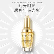 E Gold Polypeptide Essence Rejuvenation Gold Foil Anti-wrinkle Liquid Moisturizing Fade Wrinkles Discoloration Improvement Essen(China)