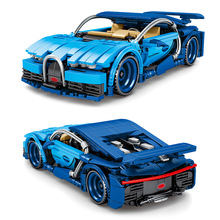 Compatible With Legoing Kids Building Blocks Toys Car Model Kit Boy Assembled Racing Children Diy Educational Brick Toy Gift R53 nuclear submarine building blocks sluban b0123 educational diy brick thinking toy for children compatible with legoes