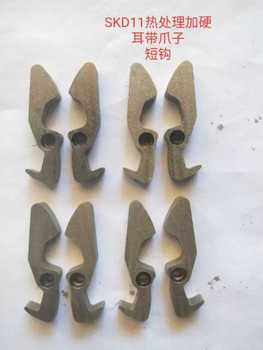 Precision CNC Machining Mold KN95 Mask Machine Accessories/ear with Claws, Left and Right Claws
