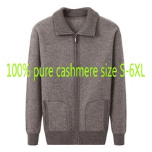 New High Quality Pure Cashmere Men Thickened Zipper Cardigan Coat Computer Knitted Turn-down Collar Casual Sweater Plus Size 6XL