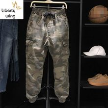 Loose Camouflage Cargo Man Casual Large Size Joggers Pockets Elastic Waist Harem Pants Mens Hip Hop Trousers Streetwear(China)