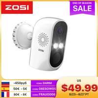 Telecamera IP Wireless ZOSI WiFi ricaricabile a batteria 1080P Full HD per interni IP65 resistente alle intemperie con rilevamento PIR