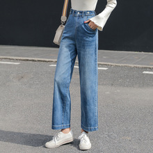 3134 Осенние повседневные высокие приталенные с широкими штанинами джинсы женские длинные повседневные Прямые джинсы для женщин модные женские джинсы Синий