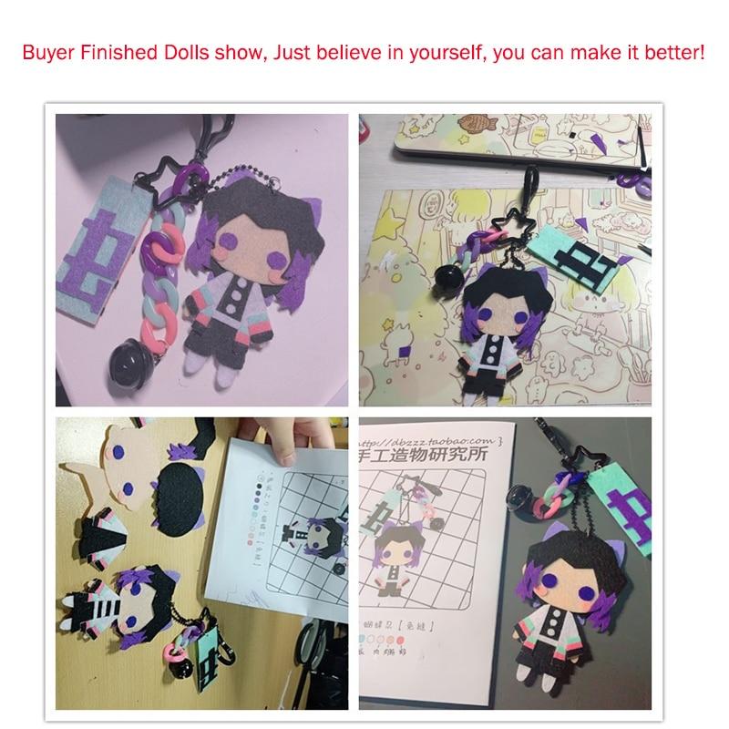 Demon Slayer Shinobu Kocho Tomonui Ball Chain Doll Plush Keychain US SELLER