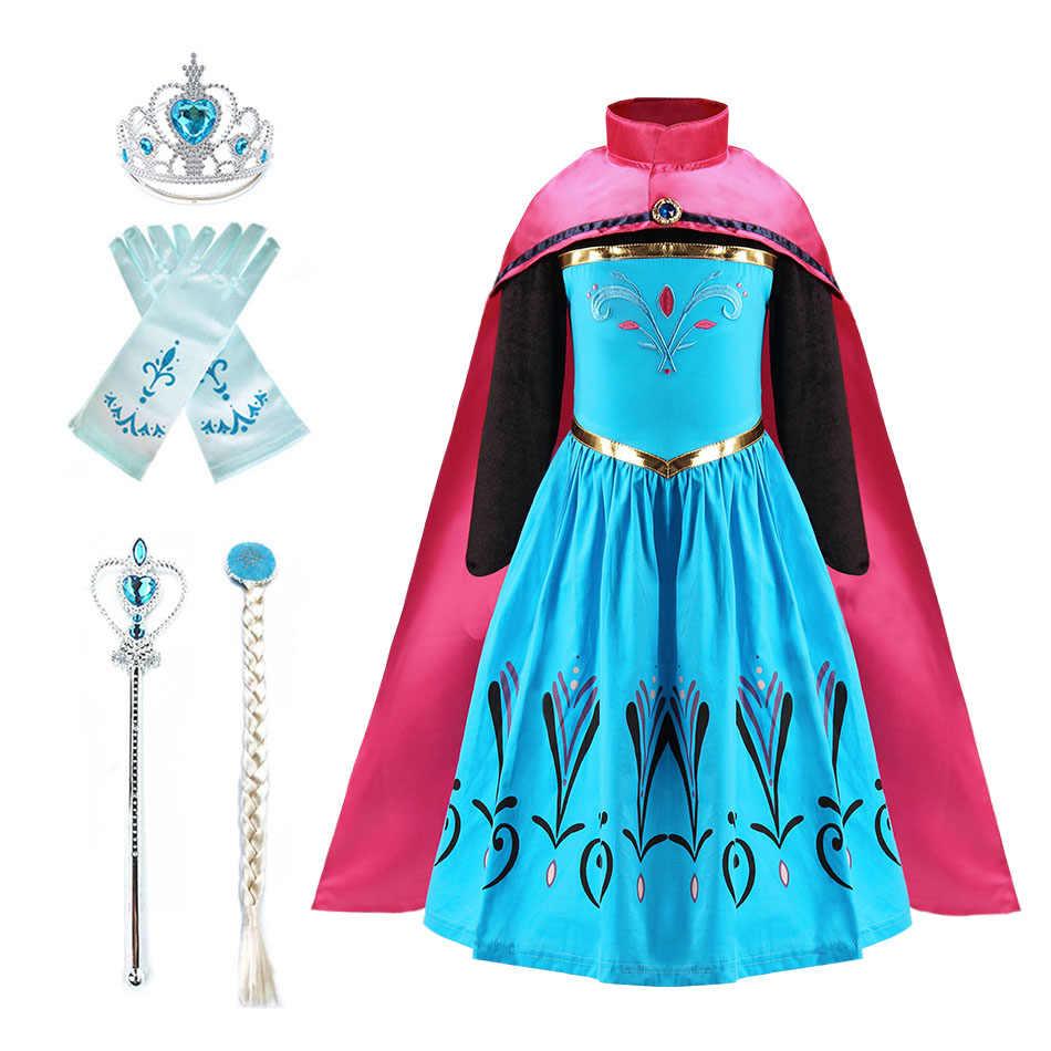 GIRLS CORONATION COSPLAY FROZE ELSA PRINCESS COSTUME PARTY FANCY DRESS CAPE