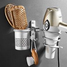 Buy Hair Dryer Holder Wall Mount Bathroom Rack Shelf Organizer Space Aluminium Hairdryer Holder Rack Bathroom Accessories directly from merchant!