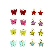 10 шт разноцветные акриловые подвески бабочки звезды кулон оптом