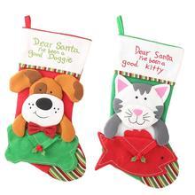Детские сумки для собак, кошек, яблок, широкий спектр применения, изысканные креативные рождественские носки с подвеской, украшения