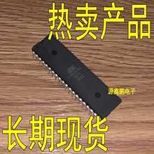 5 шт./лот ATMEGA162-16PU ATMEGA162 DIP-40