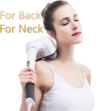 Electric Anion Massager For Back Vibration Beat Multifunction Massage Stick Relaxation Relief Tool For Leg Neck Lumbar Shoulder