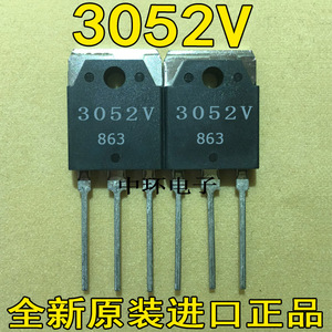 Image 1 - 10 Stks/partij 5V SI 3052V TO 3P 3052V Yongxin Ic