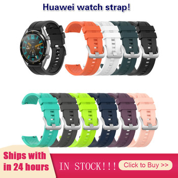 Width 22MM Watch Wearable Devices Smart Accessories Applicable To Huawei Watch GT 46mm Official Silicone Strap Universal Display image