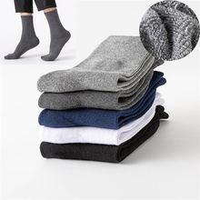 2020 мужские носки из 100% хлопка новые стили 5 пар/лот черные