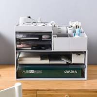 Desk shelf office supplies desktop finishing artifact drawer desk stationery folder storage box WF810958
