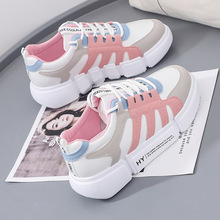 INS Running Shoes for Women Sports Shoes