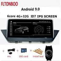 10.25'' Android 9 Car Gps radio player navigation ID7 for BMW X1 E84 6 core wifi bluetooth 4GB RAM 32GB ROM