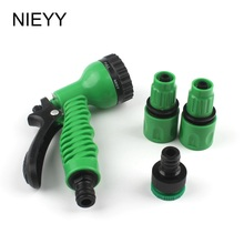 Adjustable Garden Water Gun Set Foam Car Wash Pressure Washer Cleaning Spray Connectors
