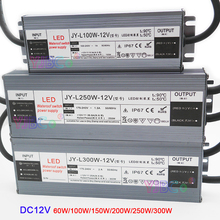 LED ultra-thin waterproof switch power supply IP67 100V~240V to DC12V  60W/100W/150W/200W/250W/300W led strip light transformer