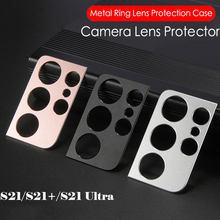 Lente da câmera caso de metal para samsung galaxy s21 ultra câmera protetor capa para samsung galaxy s21 plus caso lente filme samsung