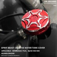 Espírito besta motocicleta radiador tampa do tanque de água capa montagem acessórios para benelli 502c 752s leoncino 500 250 800 bj300gs bn300
