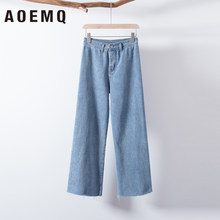 AOEMQ Trousers Wide Legs Pants Breathable Loose Soft Plus Size Trousers Hip Hop Harem Pants Belt High Waist Women Clothing(China)