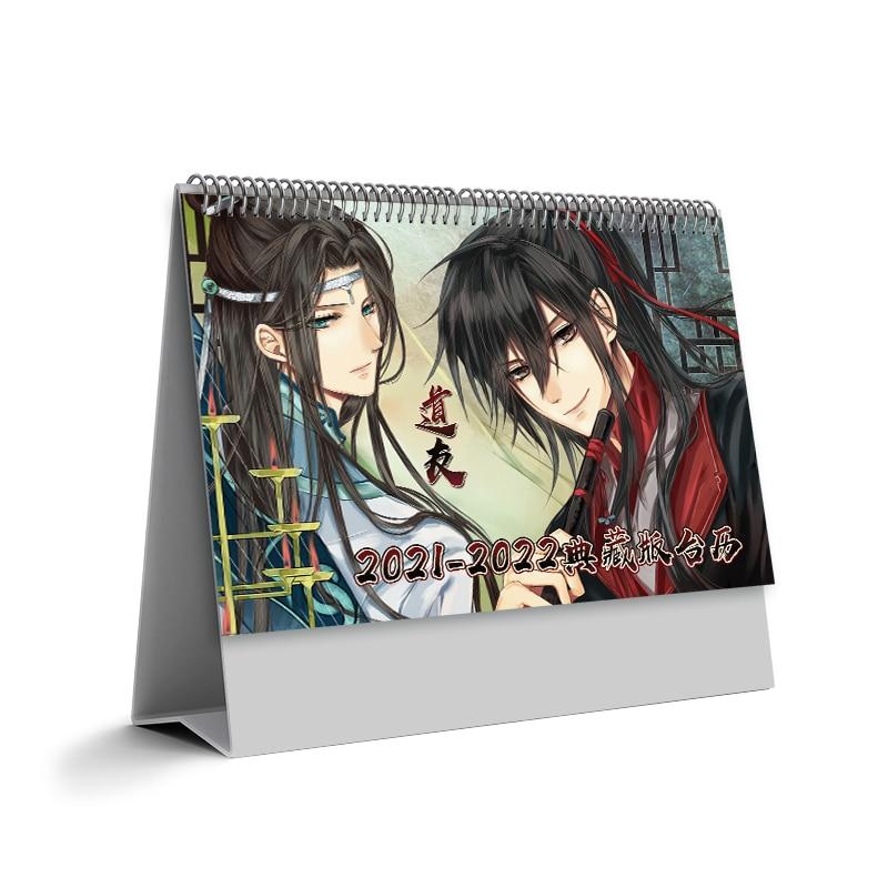 2021 2022 New Year Mo Dao Zu Shi Calendar Wei Wuxian,Lan Wangji Cartoon Desktop Calendars Gift Stationery 2