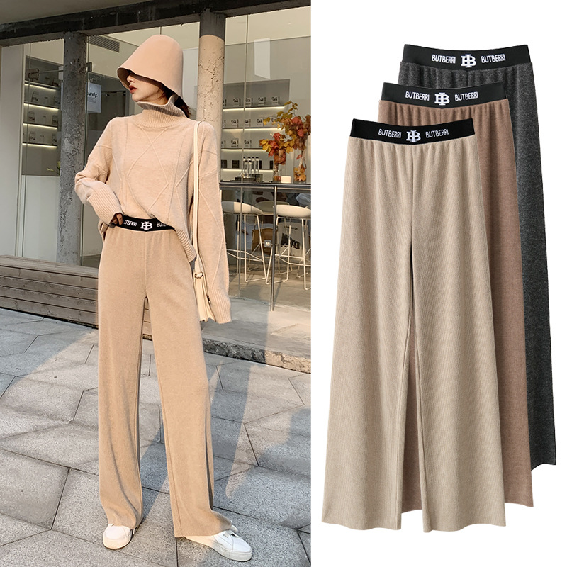 Drop Feeling Knitted Wide Leg Pants Women For Spring Autumn Straight High Waist  Pants Women Slime Loose Casual  Trousers Women