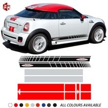 Для MINI Coupe R58 Cooper S JCW аксессуары капот автомобиля крышка двигателя багажника комплект задней части кузова наклейка боковые полосы стикер на автомобильную юбку