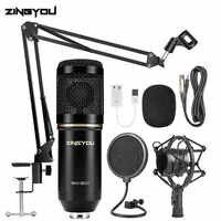 ZINGYOU BM 800 Microphone de Studio micro cardioïde filaire multifonctionnel pour enregistrement sonore Microphone professionnel à condensateur bm800
