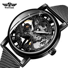 Zwycięzca luksusowy męski zegarek szkielet automatyczny zegarek mechaniczny moda Wesh pasek zegarek z własnym wiatrem Luminous wodoodporny zegarek tanie tanio SHUHANG Bransoletka zapięcie 3Bar Ze stali nierdzewnej Automatyczne self-wiatr 23cm Moda casual Okrągły Papier 20mm