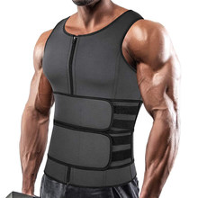 Men's Slimming Body Shapewear Corset Fitness Sauna Vest Shirt Compression Abdomen Tummy Belly Control Waist Cincher