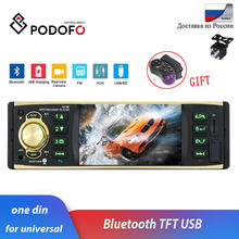 "Podofo autoradio 4"" 12V Car Radio Bluetooth 1 din Auto Audio Stereo Phone AUX-IN FM/USB/MP3 Player One Din radio Remote Control(China)"