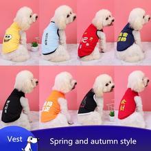 Футболка с китайским текстом мягкая одежда для щенков милая