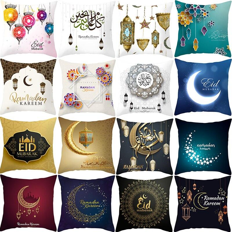イードムバラクラマダン装飾 45 × 45 センチメートルクッションカバーラマダンカリーム EID  装飾ギフトイスラム教徒のイベントパーティーの装飾用品    グループ上の ホーム