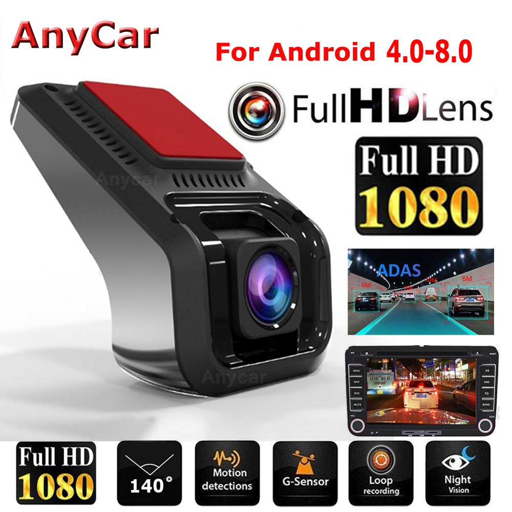 Car Dvr Dash Cam Video Recorder 1080P Dashcam Dash Camera Car USB DVR ADAS android Car recorder Night Version Auto Recorder 1