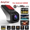 Car Dvr Dash Cam Video Recorder 1080P Dashcam Dash Camera Car USB DVR ADAS android Car recorder Night Version Auto Recorder 1