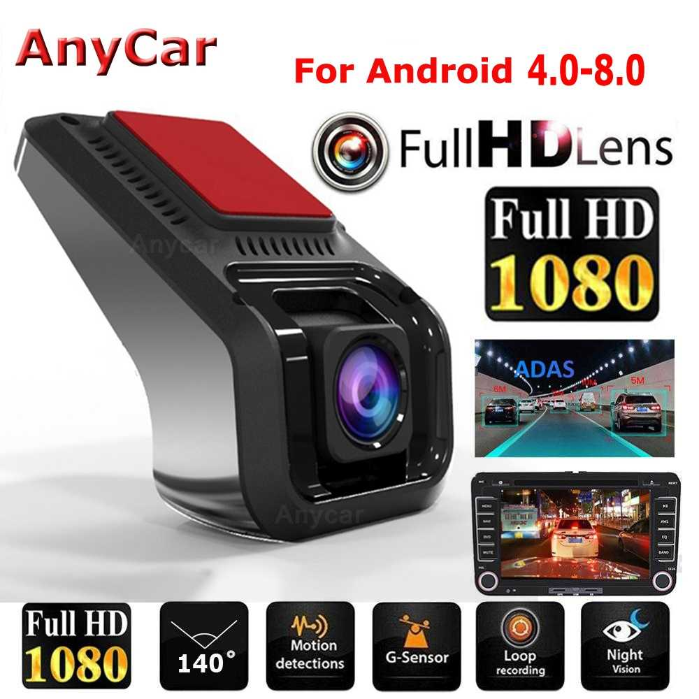 Auto Dvr Dash Cam Video Recorder 1080P Dashcam Dash Camera Auto Usb Dvr Adas Android Auto Recorder Night Versie auto Recorder