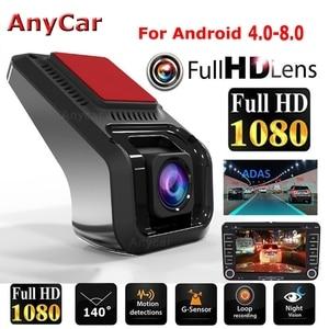 Car Dvr Dash Cam Video Recorder 1080P Dashcam Dash Camera Car USB DVR ADAS android Car recorder Night Version Auto Recorder()
