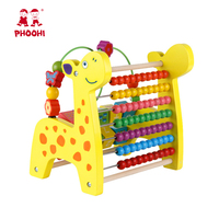 Creative Wooden Toy Multi function Counting Beads Fruit Kids Math Montessori Educational Toys for Children Colorful